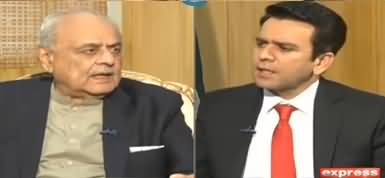 Center Stage (Interior Minister Brig (R) Ijaz Shah Interview) - 12th December 2019
