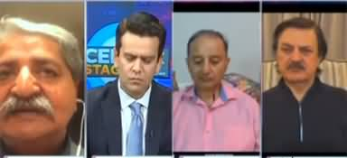 Center Stage (Is Govt Helpless Infront of Mafias?) - 11th June 2020