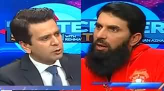 Center Stage (Misbah ul Haq Exclusive Interview) - 21st February 2020