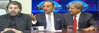 Center Stage (New Story of Shehbaz Sharif's Corruption) - 5th December 2019