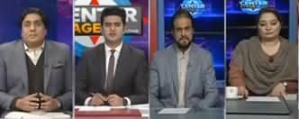 Center Stage (Punjab Se Aata Ghayab?) - 18th January 2020