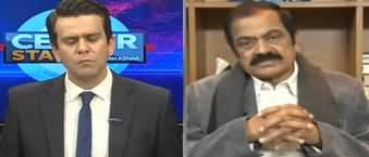 Center Stage (Rana Sanaullah Exclusive Interview) - 27th December 2019