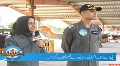 Center Stage With Rehman Azhar (Special Show From PAF Academy Risalpur) - 6th September 2019