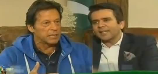 Center Stage With Azhar Rehamn (Imran Khan Interview) – 23rd March 2018