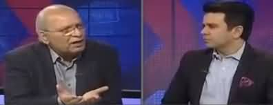 Center Stage With Azhar Rehamn (Mushahid Ullah Interview) – 30th December 2017