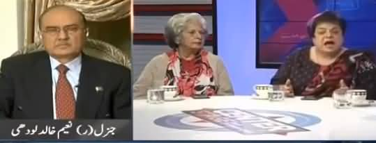 Center Stage With Azhar Rehamn (Pak America Relations) – 4th January 2018