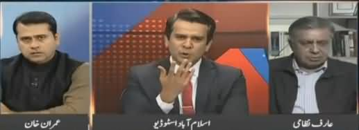 Center Stage With Azhar Rehamn (PMLN Under Shahbaz Sharif) – 17th March 2018