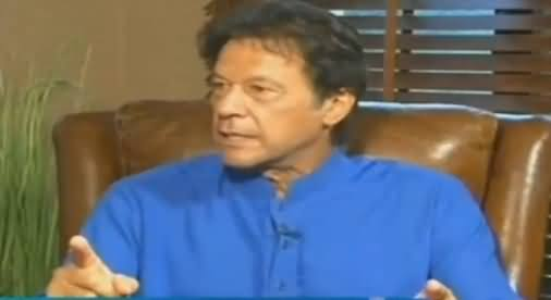 Center Stage With Reham Azhar (Imran Khan Exclusive Interview) - 15th September 2017
