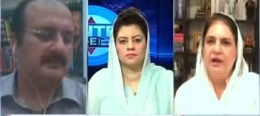 Center Stage With Rehman Azhar (Arshad Malik Dismissed) - 3rd July 2020