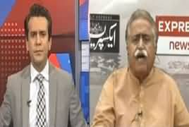 Center Stage With Rehman Azhar (Asad Umar Ki Tabdeeli) – 18th April 2019