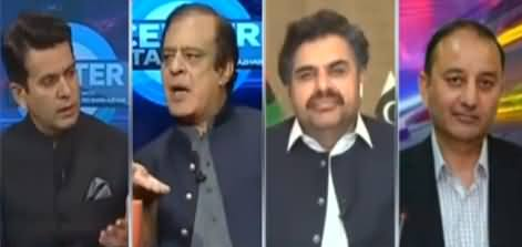 Center Stage With Rehman Azhar (Azad Kashmir Election) - 17th July 2021