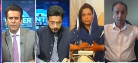 Center Stage With Rehman Azhar (Budget 2021-22) - 11th June 2021
