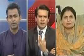 Center Stage With Rehman Azhar (Budget Special) – 27th April 2018
