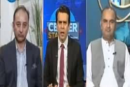 Center Stage With Rehman Azhar (Chairman Senate Ko Khatra) – 5th July 2019