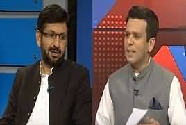 Center Stage With Rehman Azhar (Change in Cabinet) – 19th April 2019