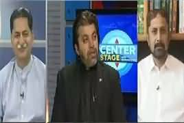 Center Stage With Rehman Azhar (Chief Justice Remarks) – 20th April 2018