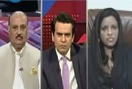 Center Stage With Rehman Azhar (CM Punjab Interference) – 1st September 2018