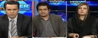 Center Stage With Rehman Azhar (Crisis in PTI Govt) - 25th January 2020