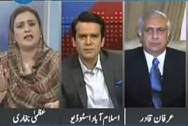 Center Stage With Rehman Azhar (Current Issues) – 14th April 2018