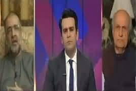 Center Stage With Rehman Azhar (Current Issues) – 16th November 2017