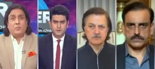 Center Stage With Rehman Azhar (Current Issues) - 17th April 2021