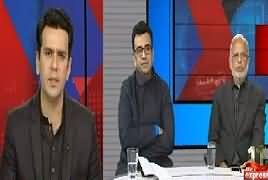 Center Stage With Rehman Azhar (Current Issues) – 4th January 2019