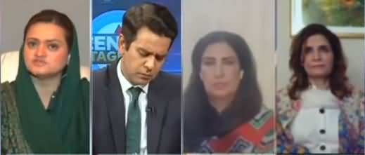 Center Stage With Rehman Azhar (Daska By-Election) - 19th February 2021
