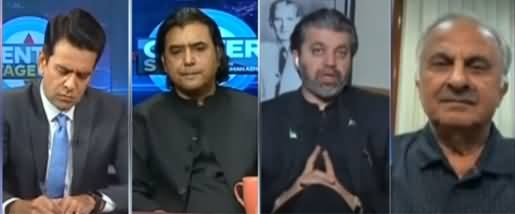 Center Stage With Rehman Azhar (DG ISI Issue) - 14th October 2021 |