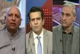 Center Stage With Rehman Azhar (Differences in PMLN) – 17th May 2018