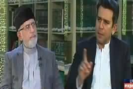 Center Stage With Rehman Azhar (Dr. Tahir ul Qadri Special) – 8th December 2018