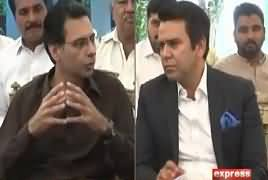 Center Stage With Rehman Azhar (Dynastic Politics in Pakistan) – 12th October 2018