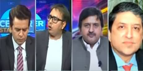 Center Stage With Rehman Azhar (Economic Direction) - 10th June 2021