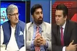 Center Stage With Rehman Azhar (Election 2018) – 8th June 2018