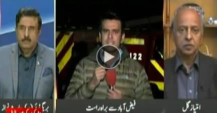 Center Stage With Rehman Azhar (Faizabad Operation) - 25th November 2017