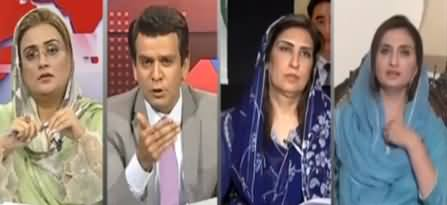 Center Stage With Rehman Azhar (Govt Failed to Control Dengue) - 20th September 2019
