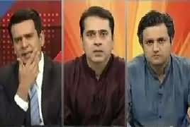 Center Stage With Rehman Azhar (Govt Formation in Punjab) – 28th July 2018