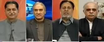 Center Stage With Rehman Azhar (Govt Has 6 Months Time) - 28th November 2019