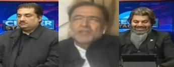 Center Stage With Rehman Azhar (Govt Vs Opposition) - 2nd January 2020