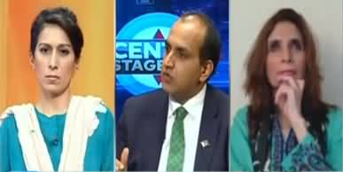 Center Stage With Rehman Azhar (Independence Day) - 14th August 2020