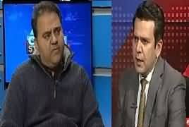 Center Stage With Rehman Azhar (Is Media Free?) – 15th December 2018