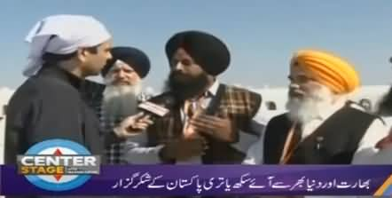 Center Stage With Rehman Azhar (Kartarpur Corridor Special) - 9th November 2019