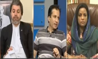 Center Stage With Rehman Azhar (Kashmir Issue) - 26th September 2019