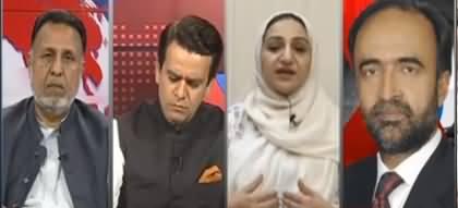 Center Stage With Rehman Azhar (Kasur Incident) - 21st September 2019