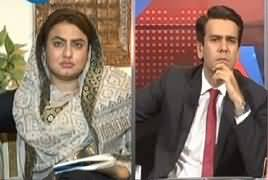 Center Stage with Rehman Azhar (Maryam Nawaz Arrested) – 9th August 2019