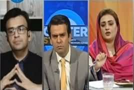 Center Stage with Rehman Azhar (Maryam Nawaz Press Conference) – 6th July 2019