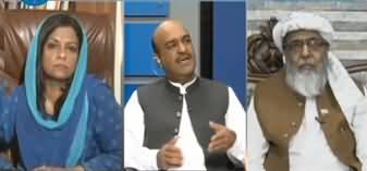 Center Stage With Rehman Azhar (Maulana Ka March) - 10th October 2019