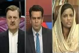 Center Stage with Rehman Azhar (More Arrests) – 18th July 2019