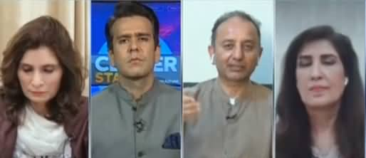 Center Stage With Rehman Azhar (NA-249 By-Election) - 30th April 2021