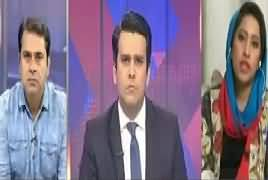 Center Stage With Rehman Azhar (NAB References) – 21st October 2017
