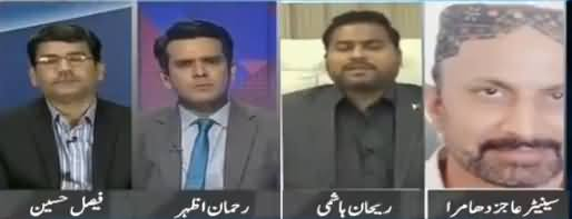 Center Stage With Rehman Azhar (Nai MQM) - 9th November 2017